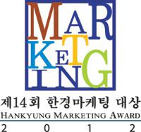 Hankyoung Marketing Award logo