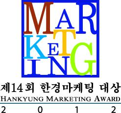 HankYung Marketing Award logo