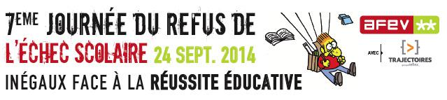 JRES2014