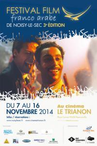 Festival du film franco-arabe 2014