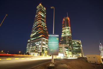BNP Paribas Bahrain office